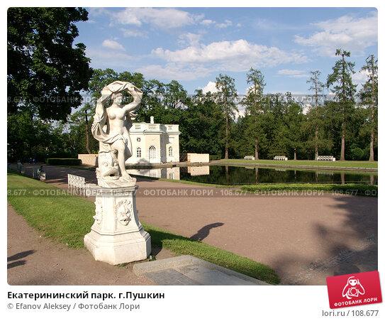 Купить «Екатерининский парк. г.Пушкин», фото № 108677, снято 5 августа 2004 г. (c) Efanov Aleksey / Фотобанк Лори