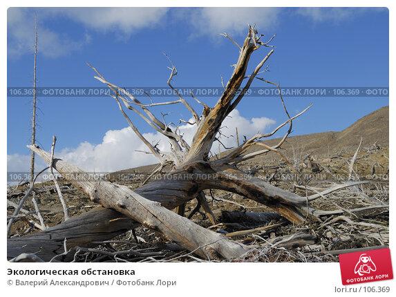 Экологическая обстановка, фото № 106369, снято 2 сентября 2007 г. (c) Валерий Александрович / Фотобанк Лори