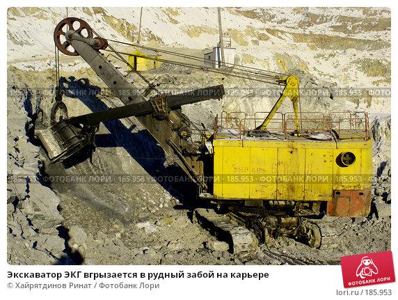 Экскаватор ЭКГ вгрызается в рудный забой на карьере, фото № 185953, снято 21 января 2008 г. (c) Хайрятдинов Ринат / Фотобанк Лори