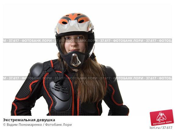 Экстремальная девушка, фото № 37617, снято 31 марта 2007 г. (c) Вадим Пономаренко / Фотобанк Лори