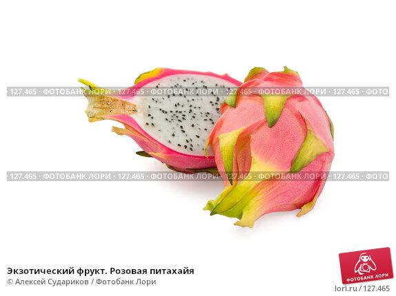 Экзотический фрукт. Розовая питахайя, фото № 127465, снято 24 ноября 2007 г. (c) Алексей Судариков / Фотобанк Лори