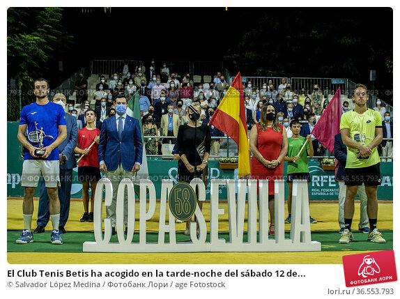 El Club Tenis Betis ha acogido en la tarde-noche del sábado 12 de... Редакционное фото, фотограф Salvador López Medina / age Fotostock / Фотобанк Лори