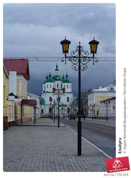Купить «Елабуга», фото № 115313, снято 4 ноября 2007 г. (c) Зудин Виталий Владимирович / Фотобанк Лори