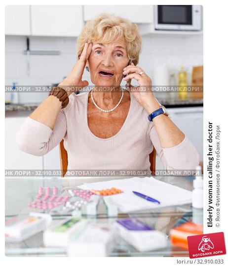 Elderly woman calling her doctor. Стоковое фото, фотограф Яков Филимонов / Фотобанк Лори