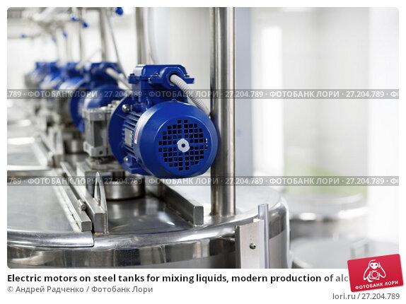 Купить «Electric motors on steel tanks for mixing liquids, modern production of alcoholic beverages.», фото № 27204789, снято 5 июля 2017 г. (c) Андрей Радченко / Фотобанк Лори