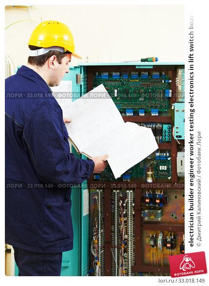 Купить «electrician builder engineer worker testing electronics in lift switch board», фото № 33018149, снято 19 марта 2012 г. (c) Дмитрий Калиновский / Фотобанк Лори