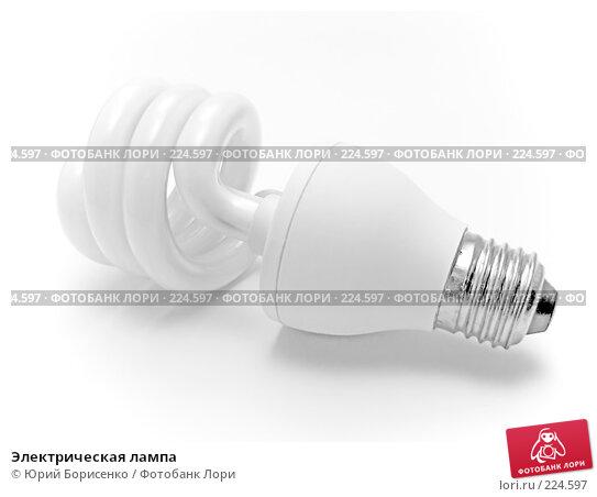 Электрическая лампа, фото № 224597, снято 15 сентября 2007 г. (c) Юрий Борисенко / Фотобанк Лори