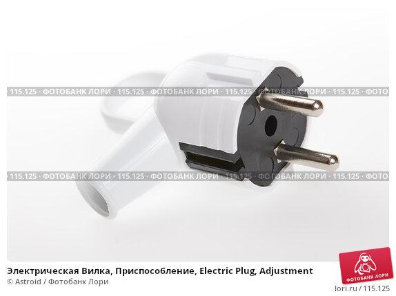 Электрическая Вилка, Приспособление, Electric Plug, Adjustment, фото № 115125, снято 5 января 2007 г. (c) Astroid / Фотобанк Лори