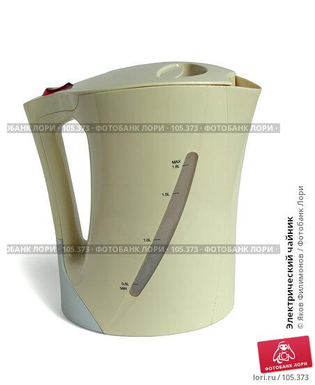 Электрический чайник, фото № 105373, снято 27 октября 2007 г. (c) Яков Филимонов / Фотобанк Лори