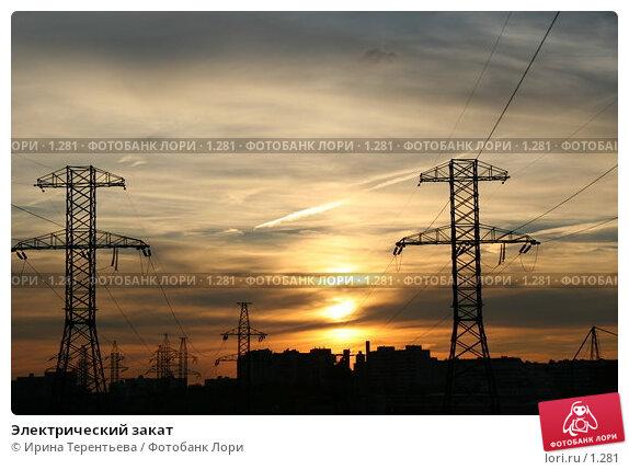 Электрический закат, эксклюзивное фото № 1281, снято 28 августа 2005 г. (c) Ирина Терентьева / Фотобанк Лори