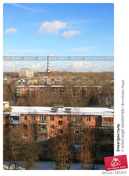 Электросталь, фото № 187817, снято 27 января 2008 г. (c) АЛЕКСАНДР МИХЕИЧЕВ / Фотобанк Лори