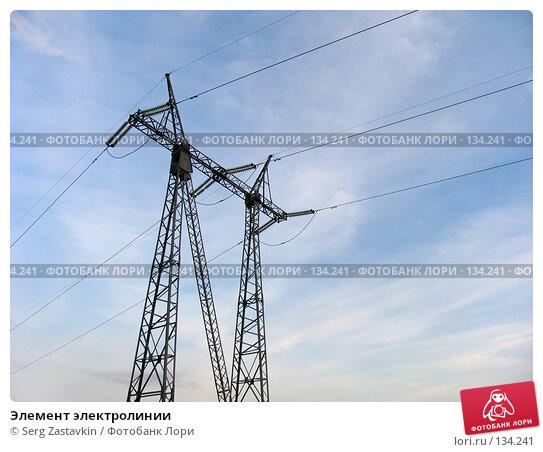 Элемент электролинии, фото № 134241, снято 2 октября 2004 г. (c) Serg Zastavkin / Фотобанк Лори