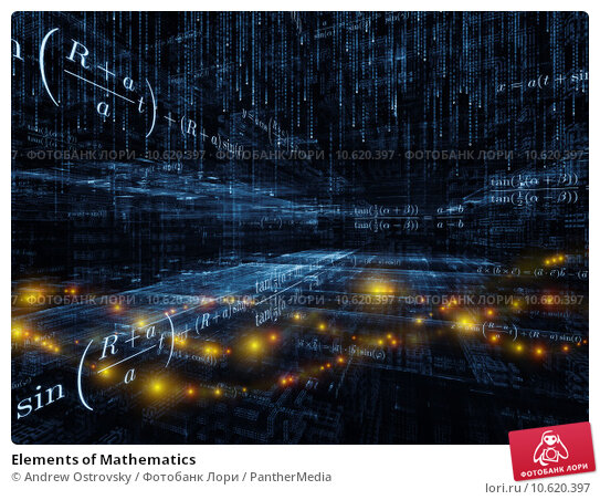 Elements of Mathematics. Стоковое фото, фотограф Andrew Ostrovsky / PantherMedia / Фотобанк Лори