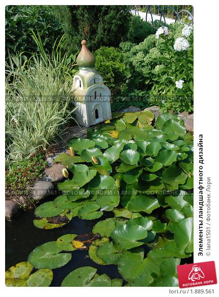 Купить «Элементы ландшафтного дизайна», эксклюзивное фото № 1889561, снято 24 июля 2010 г. (c) lana1501 / Фотобанк Лори