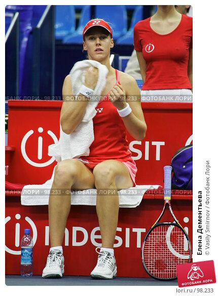 Елена Дементьева, фото № 98233, снято 15 октября 2005 г. (c) Vasily Smirnov / Фотобанк Лори