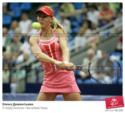 Елена Дементьева, фото № 98245, снято 10 июля 2005 г. (c) Vasily Smirnov / Фотобанк Лори