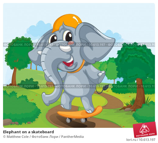 Elephant on a skateboard. Стоковая иллюстрация, иллюстратор Matthew Cole / PantherMedia / Фотобанк Лори