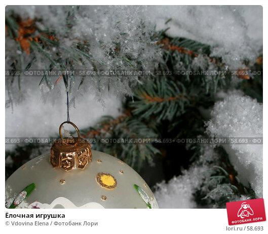 Ёлочная игрушка, фото № 58693, снято 30 ноября 2006 г. (c) Vdovina Elena / Фотобанк Лори
