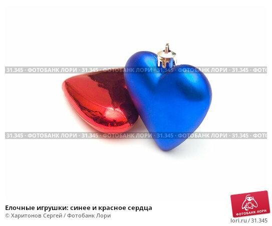 Елочные игрушки: синее и красное сердца, фото № 31345, снято 23 января 2007 г. (c) Харитонов Сергей / Фотобанк Лори