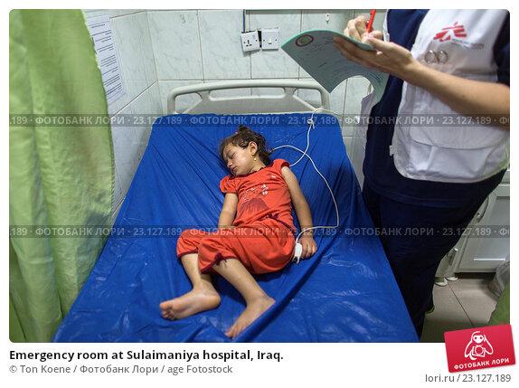 Купить «Emergency room at Sulaimaniya hospital, Iraq.», фото № 23127189, снято 11 мая 2016 г. (c) age Fotostock / Фотобанк Лори