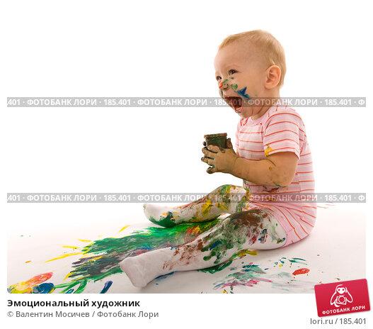 Эмоциональный художник, фото № 185401, снято 5 ноября 2007 г. (c) Валентин Мосичев / Фотобанк Лори