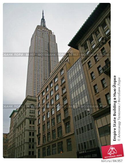 Empire State Building в Нью Йорке, фото № 84957, снято 30 сентября 2006 г. (c) Александр Телеснюк / Фотобанк Лори