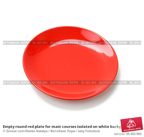 Empty round red plate for main courses isolated on white background... Стоковое фото, фотограф Zoonar.com/Danko Natalya / easy Fotostock / Фотобанк Лори