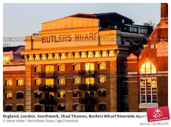 England, London, Southwark, Shad Thames, Butlers Wharf Riverside Apartments. Стоковое фото, фотограф Steve Vidler / age Fotostock / Фотобанк Лори