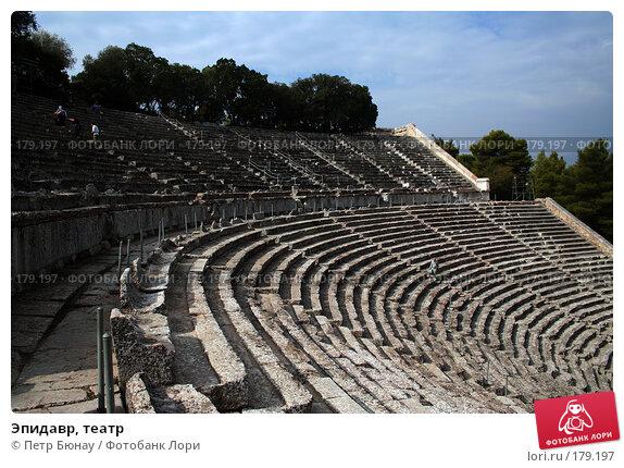 Эпидавр, театр, фото № 179197, снято 8 октября 2007 г. (c) Петр Бюнау / Фотобанк Лори