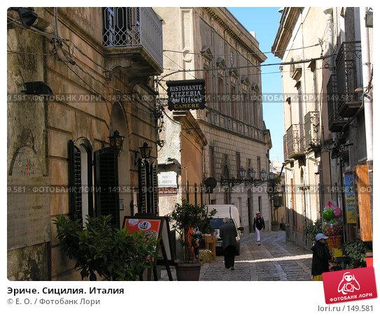 Эриче. Сицилия. Италия, фото № 149581, снято 10 июня 2005 г. (c) Екатерина Овсянникова / Фотобанк Лори