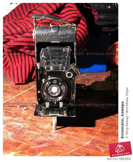 Ernemann, камера, фото № 180053, снято 15 октября 2004 г. (c) Петр Бюнау / Фотобанк Лори