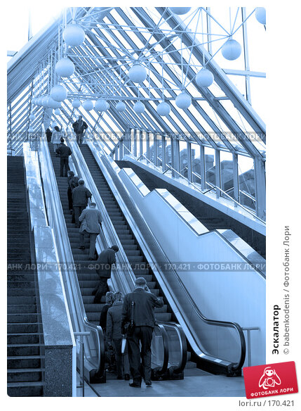 Эскалатор, фото № 170421, снято 13 сентября 2007 г. (c) Бабенко Денис Юрьевич / Фотобанк Лори