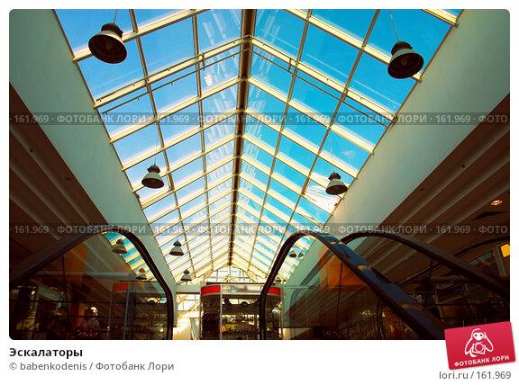 Эскалаторы, фото № 161969, снято 17 июня 2006 г. (c) Бабенко Денис Юрьевич / Фотобанк Лори