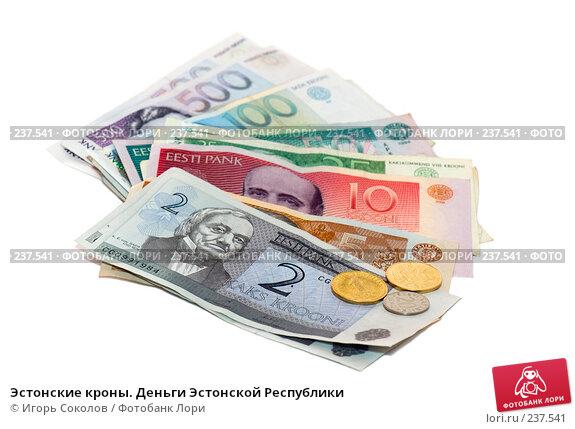 Эстонские кроны. Деньги Эстонской Республики, фото № 237541, снято 30 марта 2008 г. (c) Игорь Соколов / Фотобанк Лори