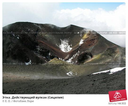 Этна. Действующий вулкан (Сицилия), фото № 44933, снято 11 июня 2005 г. (c) Екатерина Овсянникова / Фотобанк Лори