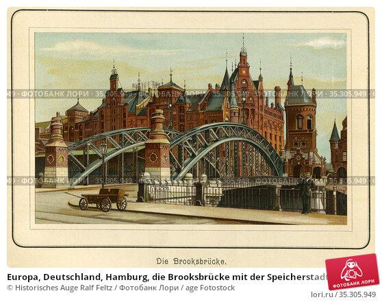 Europa, Deutschland, Hamburg, die Brooksbrücke mit der Speicherstadt... Редакционное фото, фотограф Historisches Auge Ralf Feltz / age Fotostock / Фотобанк Лори