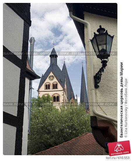 Купить «Евангелическая церковь девы Марии», фото № 610553, снято 5 мая 2008 г. (c) Lina Kurbanovsky / Фотобанк Лори