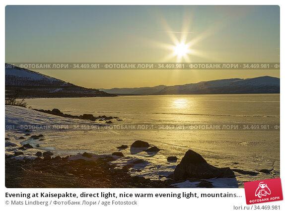 Evening at Kaisepakte, direct light, nice warm evening light, mountains... Стоковое фото, фотограф Mats Lindberg / age Fotostock / Фотобанк Лори