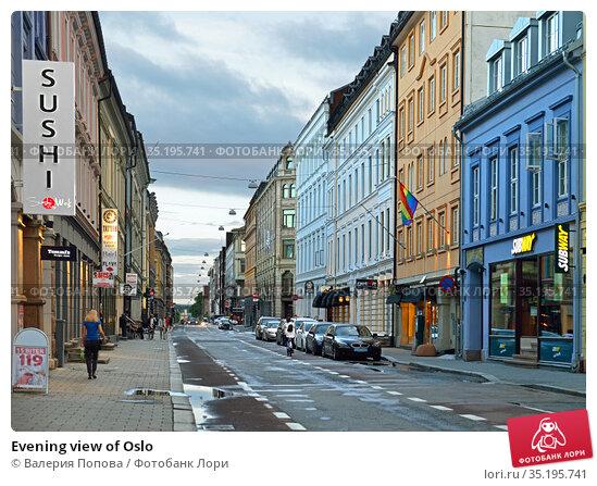 Evening view of Oslo (2016 год). Редакционное фото, фотограф Валерия Попова / Фотобанк Лори