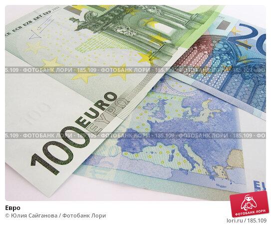 Евро, фото № 185109, снято 24 января 2008 г. (c) Юлия Сайганова / Фотобанк Лори