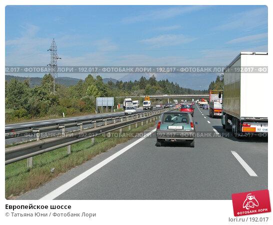 Европейское шоссе, эксклюзивное фото № 192017, снято 10 октября 2003 г. (c) Татьяна Юни / Фотобанк Лори