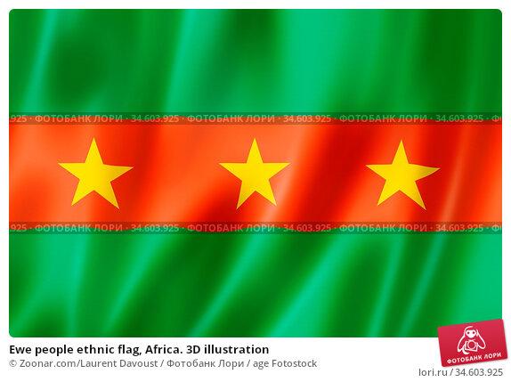 Ewe people ethnic flag, Africa. 3D illustration. Стоковое фото, фотограф Zoonar.com/Laurent Davoust / age Fotostock / Фотобанк Лори