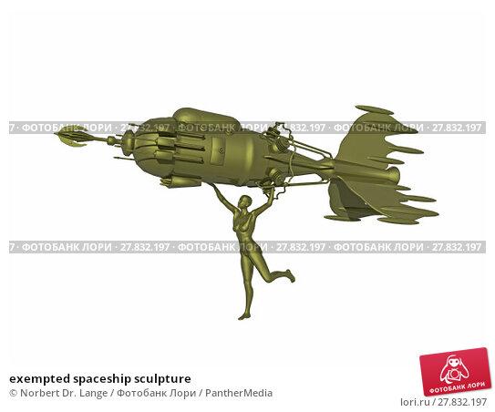 Купить «exempted spaceship sculpture», фото № 27832197, снято 22 февраля 2018 г. (c) PantherMedia / Фотобанк Лори