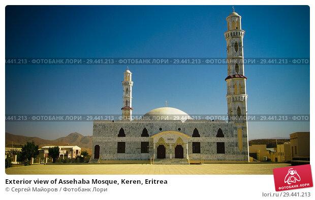 Купить «Exterior view of Assehaba Mosque, Keren, Eritrea», фото № 29441213, снято 8 марта 2011 г. (c) Сергей Майоров / Фотобанк Лори