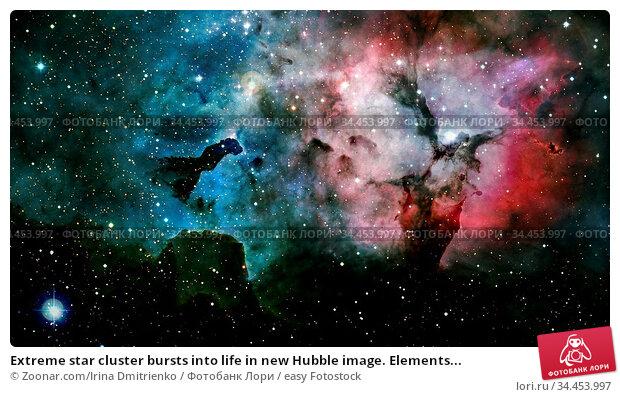 Extreme star cluster bursts into life in new Hubble image. Elements... Стоковое фото, фотограф Zoonar.com/Irina Dmitrienko / easy Fotostock / Фотобанк Лори