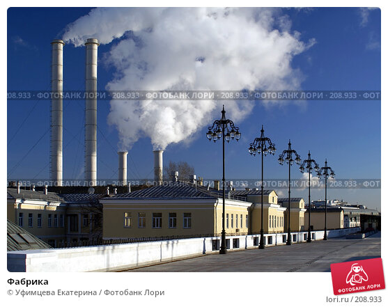 Купить «Фабрика», фото № 208933, снято 22 апреля 2018 г. (c) Уфимцева Екатерина / Фотобанк Лори