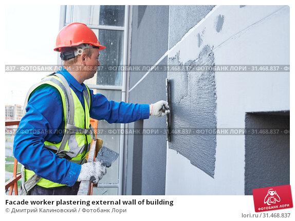 Купить «Facade worker plastering external wall of building», фото № 31468837, снято 22 июня 2019 г. (c) Дмитрий Калиновский / Фотобанк Лори