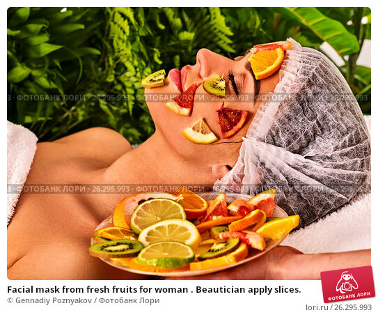 Купить «Facial mask from fresh fruits for woman . Beautician apply slices.», фото № 26295993, снято 19 марта 2017 г. (c) Gennadiy Poznyakov / Фотобанк Лори