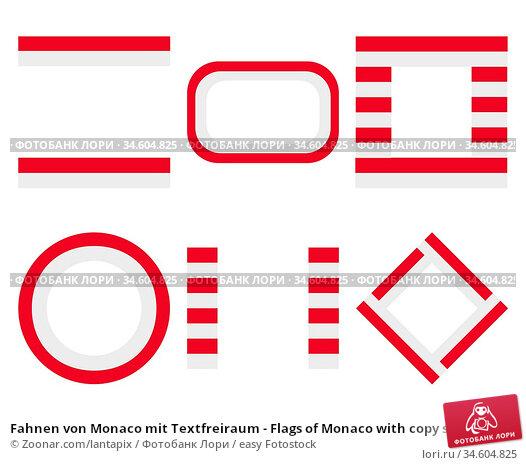 Fahnen von Monaco mit Textfreiraum - Flags of Monaco with copy space. Стоковое фото, фотограф Zoonar.com/lantapix / easy Fotostock / Фотобанк Лори