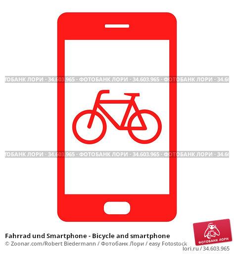 Fahrrad und Smartphone - Bicycle and smartphone. Стоковое фото, фотограф Zoonar.com/Robert Biedermann / easy Fotostock / Фотобанк Лори